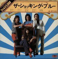 Cover Shocking Blue - Good Times [Japan]